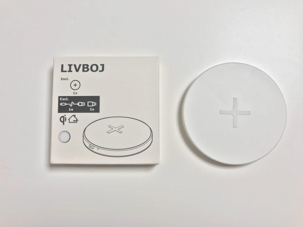 IKEA induktive Ladestation LIVBOJ