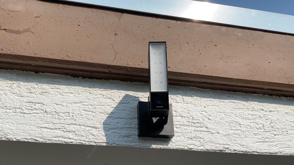 Abbildung der Netatmo Presence Außenkamera